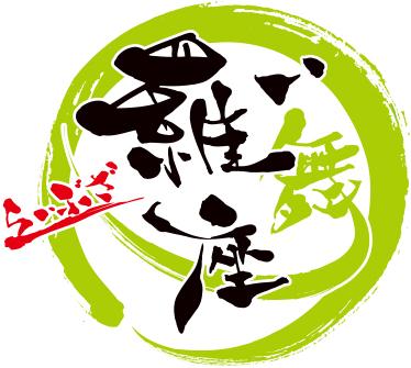 大衆演劇 羅い舞座 京橋劇場